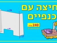 IMG-20200503-WA0025